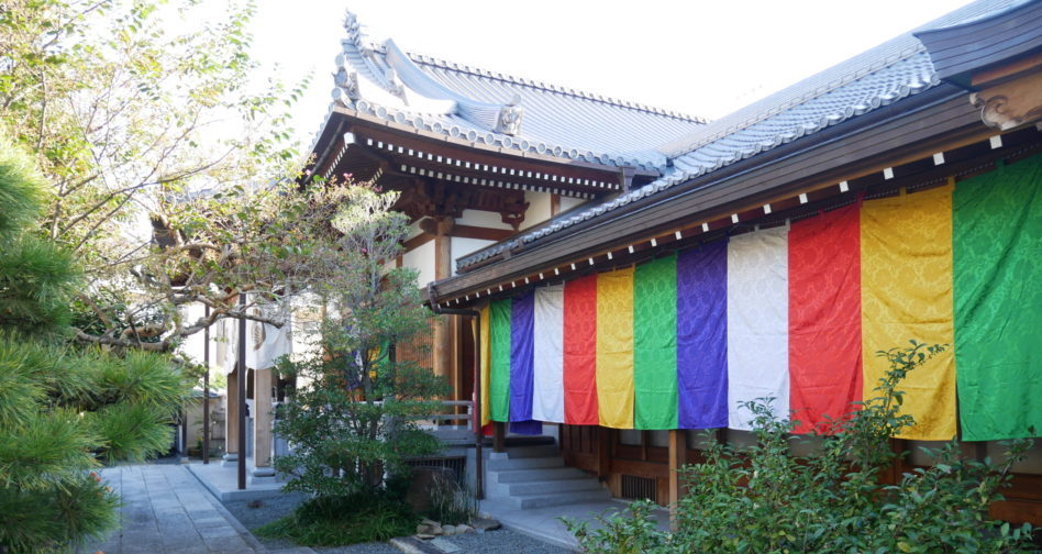 姫路山 正明寺